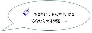step_02_2